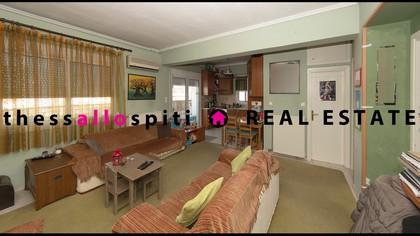 Διαμέρισμα 75τ.μ. πρoς αγορά-Πυλαία » Νέα ελβετία