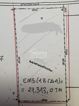 Αγροτεμάχια 27.313τ.μ. πρoς αγορά-Κρύα βρύση » Σταυροδρόμι