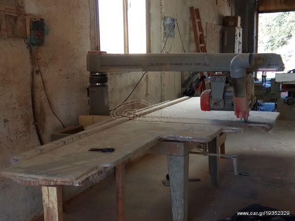 Βιομηχανικός χώρος 100τ.μ. πρoς ενοικίαση-Ρόδος » Αφάντου