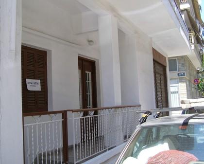 Διαμέρισμα 76τ.μ. πρoς αγορά-Αμπελόκηποι » Φιλλίπου