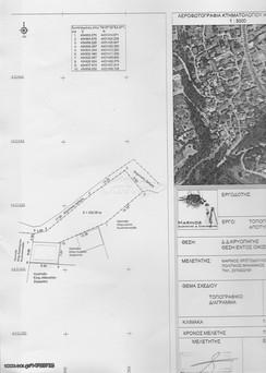 Οικόπεδο 332τ.μ. πρoς αγορά-Κασσάνδρα » Κρυοπηγή