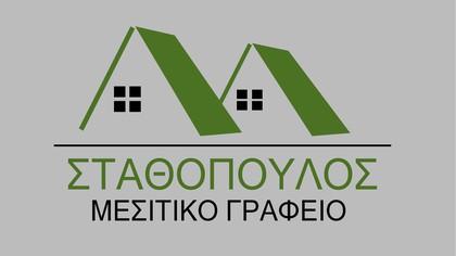 Οικόπεδο 2.000τ.μ. πρoς αγορά-Ευπάλιο » Άγιος πολύκαρπος