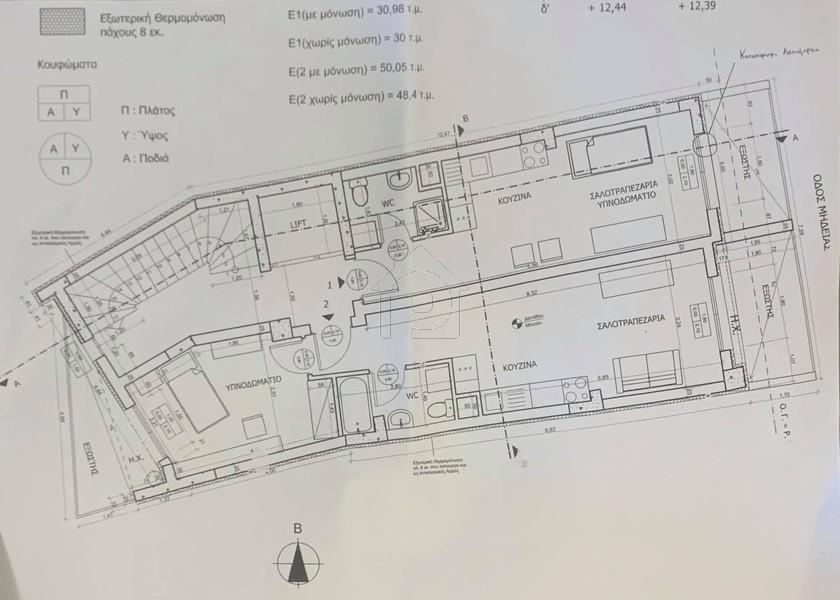 Studio / γκαρσονιέρα 30τ.μ. πρoς αγορά-Αλεξανδρούπολη » Κέντρο