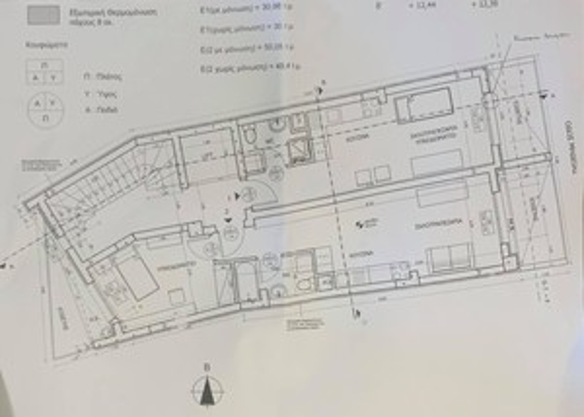 Studio / γκαρσονιέρα 50τ.μ. πρoς αγορά-Αλεξανδρούπολη » Κέντρο