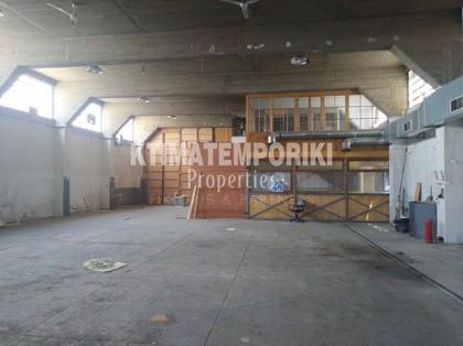 Βιομηχανικός χώρος 1.600τ.μ. πρoς ενοικίαση-Περιστέρι » Τσαλαβούτα