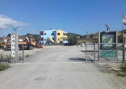 Οικόπεδο 360τ.μ. πρoς αγορά-Ιστιαία » Άγιος γεώργιος