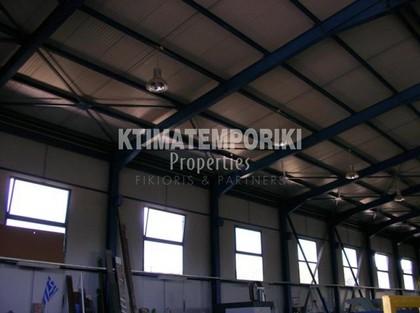 Βιομηχανικός χώρος 1.300τ.μ. πρoς αγορά-Οινόφυτα » Κέντρο