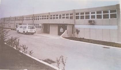 Βιομηχανικός χώρος 3.200τ.μ. πρoς αγορά-Κομοτηνή » Θρυλόριο