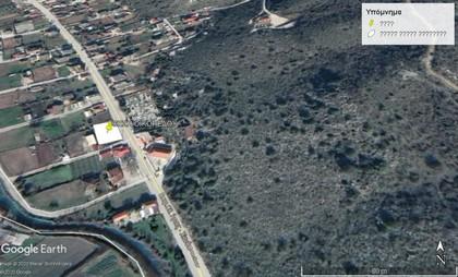 Οικόπεδο 775τ.μ. πρoς αγορά-Άρτα » Κέντρο