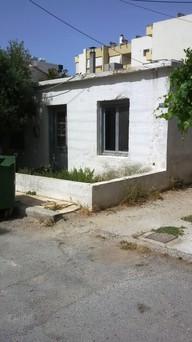 Μονοκατοικία 65τ.μ. πρoς αγορά-Ιεράπετρα » Άγιασμένος