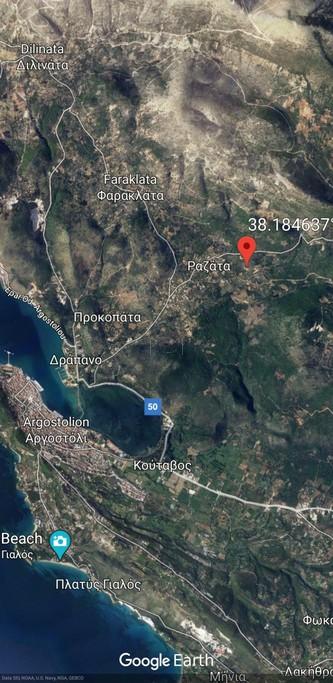 Νησί 4.440τ.μ. πρoς αγορά-Κεφαλονιά » Αργοστόλι