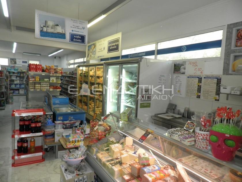 Επιχείρηση 200τ.μ. πρoς αγορά-Χορτιάτης » Εξοχή