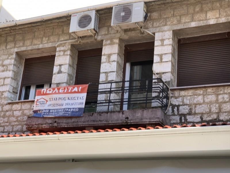 Διαμέρισμα 70τ.μ. πρoς αγορά-Άρτα » Κέντρο