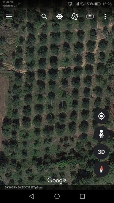 Αγροτεμάχια 9.000τ.μ. πρoς αγορά-Φιλιππιάδα » Νέα κερασούντα