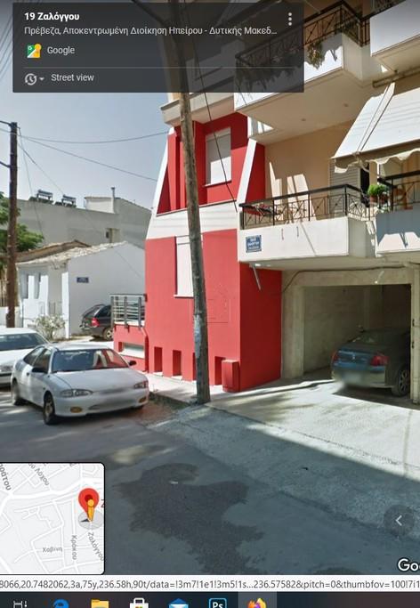 Διαμέρισμα 43τ.μ. πρoς αγορά-Πρέβεζα » Κέντρο