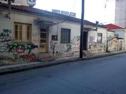 Μονοκατοικία 80τ.μ. πρoς αγορά-Καρδίτσα » Κέντρο