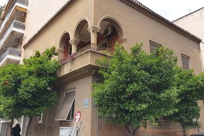 Μονοκατοικία 292τ.μ. πρoς αγορά-Καλλιθέα » Χαροκόπου