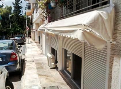 Διαμέρισμα 88τ.μ. πρoς αγορά-Γκύζη - πεδίον άρεως » Πεδίο άρεως