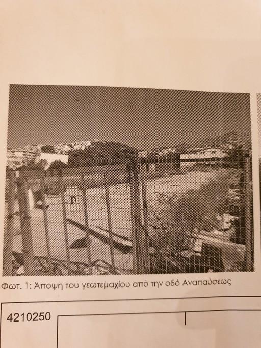 Αγροτεμάχια 4.500 τ.μ. πρoς αγορά, Αθήνα - Βόρεια Προάστια, Χαλάνδρι