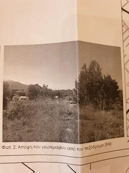 Αγροτεμάχια 4.500 τ.μ. πρoς αγορά, Αθήνα - Βόρεια Προάστια, Χαλάνδρι-thumb-1
