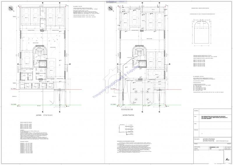 Διαμέρισμα 105 τ.μ. πρoς αγορά, Αθήνα - Νότια Προάστια, Ζωγράφου-thumb-3