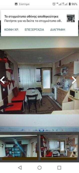 Διαμέρισμα 55τ.μ. πρoς ενοικίαση-Φλώρινα » Κέντρο