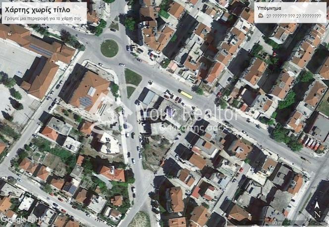 Οικόπεδο 330τ.μ. πρoς αγορά-Σέρρες » Καλκάνη