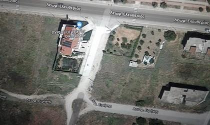 Οικόπεδο 850τ.μ. πρoς αγορά-Λαμία » Κέντρο