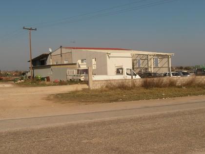 Βιομηχανικός χώρος 580τ.μ. πρoς αγορά-Κομοτηνή » Κέντρο