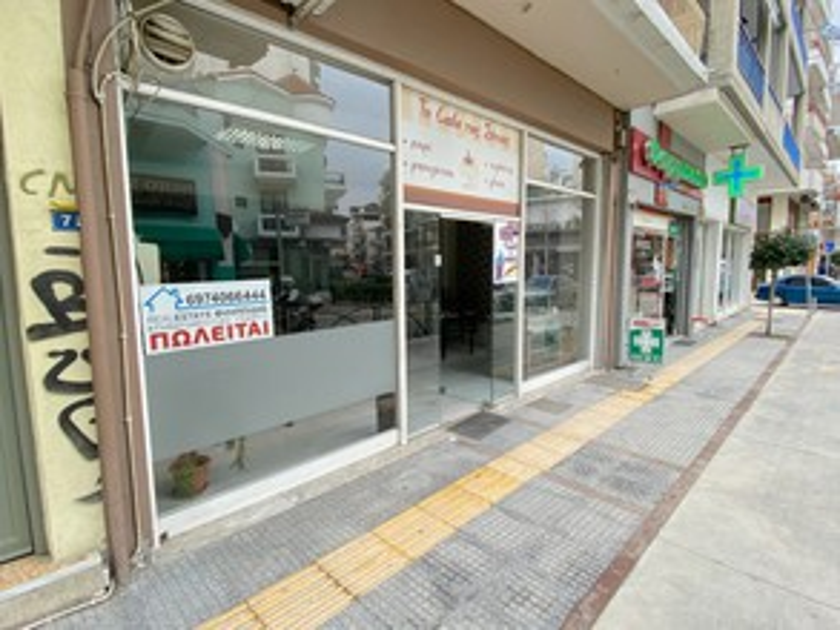 Κατάστημα 100τ.μ. πρoς αγορά-Κομοτηνή » Κέντρο