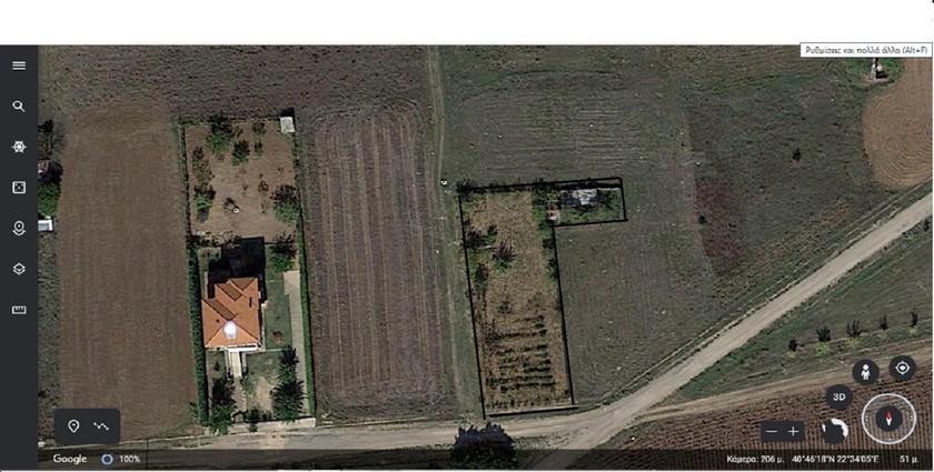 Οικόπεδο 900τ.μ. πρoς αγορά-Κουφάλια » Κέντρο