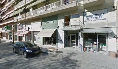 Studio / γκαρσονιέρα 17τ.μ. πρoς αγορά-Αλεξάνδρεια » Κέντρο
