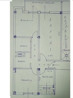 Διαμέρισμα 80τ.μ. πρoς αγορά-Κέντρο