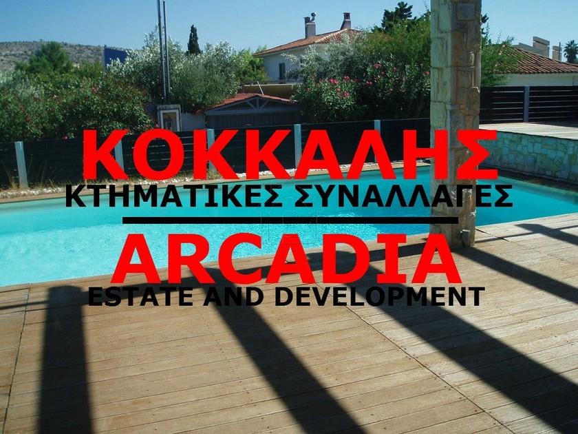 Μονοκατοικία 560 τ.μ. για ενοικίαση, Αθήνα - Νότια Προάστια, Γλυφάδα