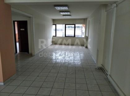 Γραφείο 135τ.μ. πρoς ενοικίαση-Λάρισα » Κέντρο