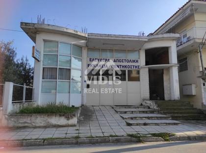 Κατάστημα 300τ.μ. πρoς αγορά-Υπόλοιπο κέντρου θεσσαλονίκης