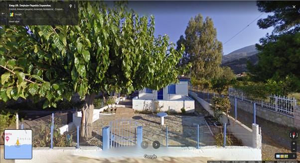 Οικόπεδο 450τ.μ. πρoς αγορά-Τολοφώνα » Σπηλιά