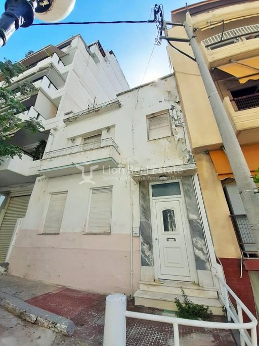 Μονοκατοικία 150τ.μ. πρoς αγορά-Πειραιάς - κέντρο
