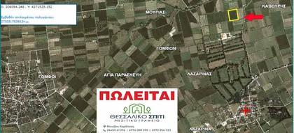 Αγροτεμάχια 27.000τ.μ. πρoς αγορά-Μουζάκι » Λαζαρίνα