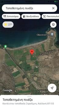 Οικόπεδο 8.500τ.μ. για αγορά-Λέσβος - ερεσός