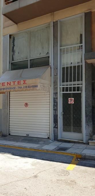 Κατάστημα 62τ.μ. για ενοικίαση-Λεωφ. πατησίων - λεωφ. αχαρνών » Κάτω πατήσια