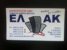 ELAK REAL ESTATE
