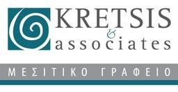 KRETSIS-associates