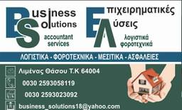 ΣΩΤΗΡΙΑΔΗΣ ΧΑΡΑΛΑΜΠΟΣ