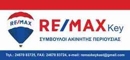 Remaxkey