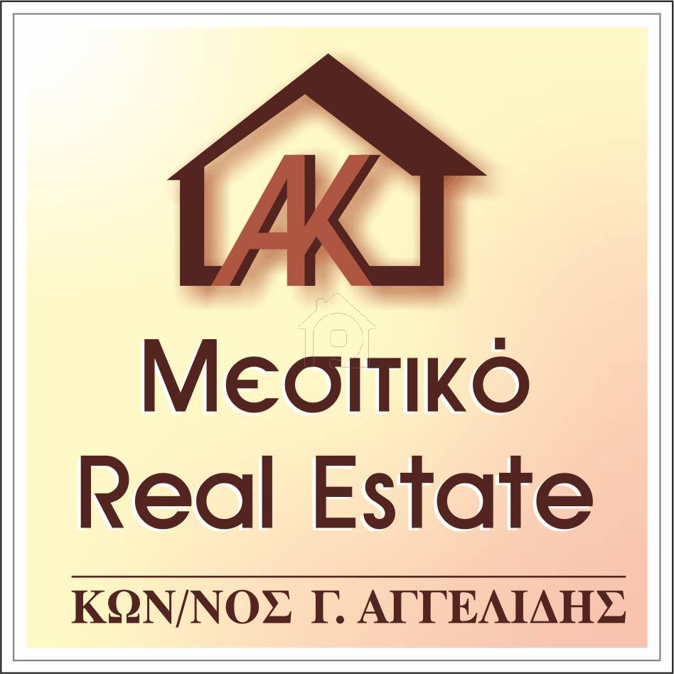 AK - REAL ESTATE LOUTRAKI / KONSTANTINOS G. AGGELIDIS
