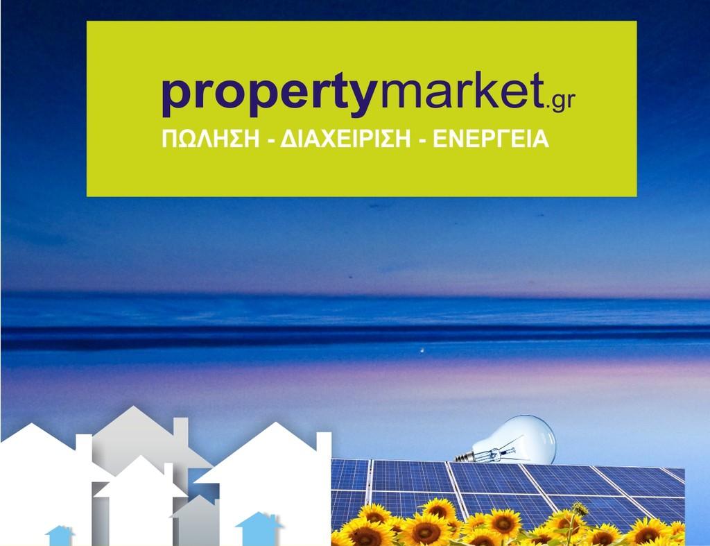 propertymarket.gr